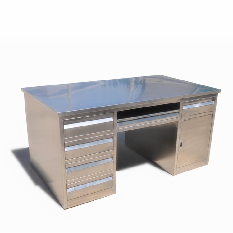 不锈钢办公桌